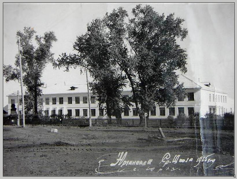 школа 1965 год